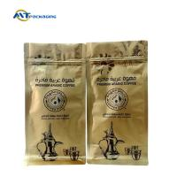 China Flat Bottom Ziplock Coffee Bags , Aluminum Foil Gusseted Coffee Bags With Valve on sale