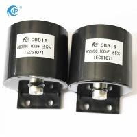 China Welding Machined Use 800V 100UF 100MFD Dry Metallized Film Capacitor on sale