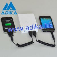China NEW!! Phone Covers External Battery Case, ADK-B105 wholesale