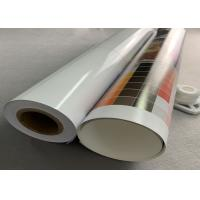 China Premium Microporous RC Glossy Resin Coated Photo Paper A3A4 Roll Inkjet Printing wholesale