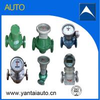 China oval gear positive displacement flow meter with low price made in China wholesale