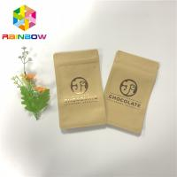 China UV Printing Three Side Sealed Zipper Craft Paper Bags For Chocolate Bar Packing wholesale