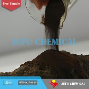 China good price concrete water reducing admixture alkali lignin wholesale