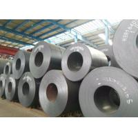 Buy cheap Custom Size Mild Steel Coil , 1.5mm - 20mm Thick Steel Coil MTC Approval from wholesalers