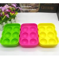 China Colorfull Silicone Ice Ball Molds , Silicone Ice Ball Maker FDA 18*12.5*4.8cm wholesale