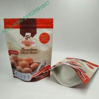 China Custom Printed Stand Up Pouch With Zipper Laminated Aluminium Foil For Snack Cookies Sweety Plastic Packaging Bag wholesale