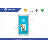 China Breathable Wheat Flour Packaging Bags Excellent Glossy Print MoistureProof wholesale