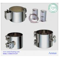 China ANNAI Industrial high temperature electrical air heating element ceramic band heater on sale