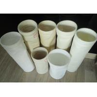 China 200 micron Dust Filter Bag Nylon Polyester nonwoven for food industry wholesale