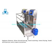 Buy cheap Hygiene Station, SS304  Shoe Sole Cleaning/Hand Washer/Hand Disinfection for Food factory from wholesalers