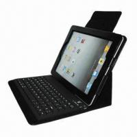 China Case for New iPad, Available in Various Colors, Customized Designs are Welcome, 100pcs MOQ wholesale