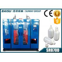 China Double Station 4 Head Extruder Blowing Machine , Small Containers Blowing Bottle Machine SRB70D-4 wholesale