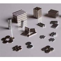 China drum magnets wholesale