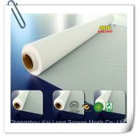 China White / Yellow Polyester Filter Mesh , Polyester Pond Filter Mesh Plain Weave on sale