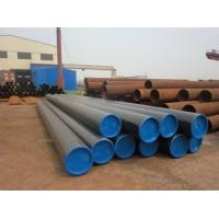 China Professional seamless steel pipe' s manunfactuer EN10216-1 S235JRH steel pipe wholesale