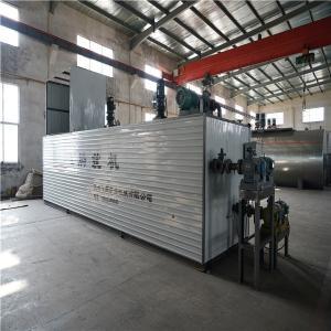 China Double Heating Asphalt Melting Machine , Automatic Bitumen Melting Plant wholesale