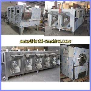 China chickpeas roasting machine, chickpeas roaster wholesale