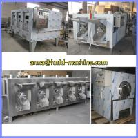 Buy cheap chickpeas roasting machine, chickpeas roaster from wholesalers