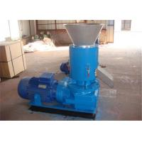 China Rotating Roller Saw Dust Feed Wood Pelletizing Machine Length 6 - 12mm wholesale