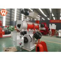 China Complete Poultry Feed Plant Machinery 1-2t/H Capacity With Siemens Motor wholesale