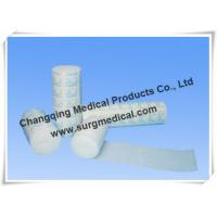 China High Natural Absorbent Cast Padding Cast And Splint Wounds Medical Padding wholesale