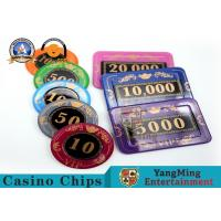 China Manufacturers Supply Acrylic Silk Screen 760 Crystal Chip Set With Aluminum Poker Chips Set Case wholesale