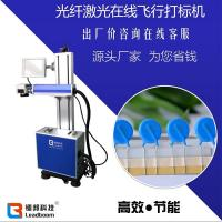 Buy cheap Embedded Control Co2 Laser Marking Machine High Speed Co2 Laser Code 7000mm/s from wholesalers