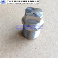 China 1/4 Small capacity stainless steel brass flat fan spray nozzle wholesale