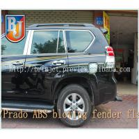 China Toyota Prado 2010 fender flares / eye trims / fender trims [ black color , ABS blowing ] on sale