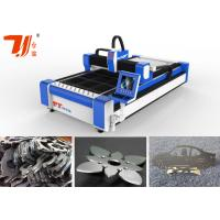 China 500W Fiber Laser Cutting Machine For Carbon Steel / Galvanized Steel Sheet With Unique Fume Exhausting System wholesale