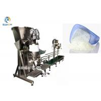 China Auger Chemical Bag Packing Machine , Detergent Soap Packaging Machine Stable on sale