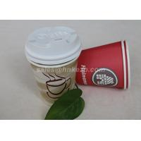 China Colored Printed Singel Wall Paper Cups 12oz 380ml Coffee Cups Disposable With Lids wholesale
