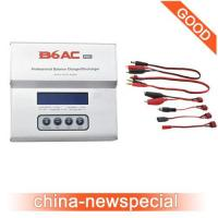 China NEW - B6RC PRO  Balance Charger For Lithium Battery wholesale