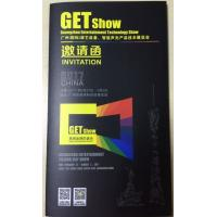 Buy cheap 2017  DJ Stage Lights Fair Invitation of GET Show , LED Stage Lighting from wholesalers