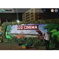 Quality Humanized Intelligent Control 5D Cinema System for sale