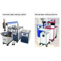 China 300W Water Cooled Automatic Welding Machine , High Output Power Laser Soldering Machines wholesale