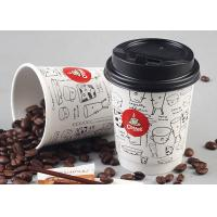 China 8oz 12oz 16oz Double Wall Paper Cups With Lids For Hot Drinks , Eco Friendly wholesale