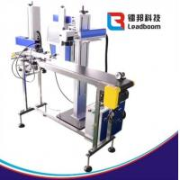 Quality CO2 Laser Printing Machine For Beverage Package , Plastic Water Bottle , Paper Box for sale