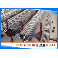 China Alloy Engineering Cold Drawn Steel Tube +A Condition 42CrMo4 with Black Surface wholesale