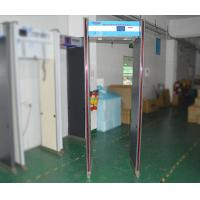 Professional Walkthrough Metal Detector For Gun Knife Contraband Detection