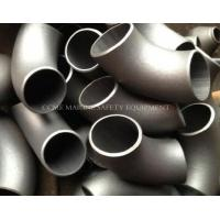 China 90 Deg Elbow DIN2605-1 St37.0 Seamless Carbon Steel Pipe Fittings Elbow Tee on sale