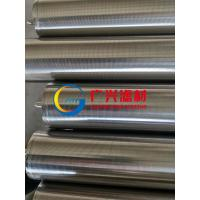 China Vertical diatomite filter stainless steel 304 filter elements screen tube 38X1000mm wholesale