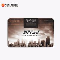 China High quality but cheap Blank nfc card blank student id card metal business card blank on sale