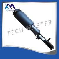 China Land Rover Front Right Air Suspension Shock Absorber Air Strut RNB000740 wholesale