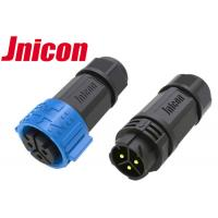 China Male Female Waterproof Power Connector 3 Pin Flexible End Seal Design wholesale