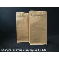 Custom Printed Natural Kraft Paper Bags / Flat Bottom Coffee Beans Free Standing Pouch Bag