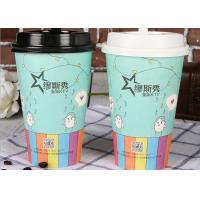 Quality 8oz 12oz 16oz Single Wall Paper Cups , Biodegradable Hot Cold Disposable Cups for sale