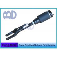 China Front Air Suspension Shock For Mercedes-Benz W164  Air Shocks OEM :1643206013 1643202213 1643205213 wholesale