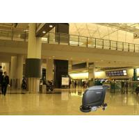 China 40L Ride On Scrubber Dryer Auto Floor Scrubber With 20 Inch Single Brush wholesale