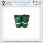 "China TENARIS PREMIUM CONN SEC COUPLING N80/L80 TUBING SMLS 11/2"" FNPT X 3/4"" FNPT A105 304 316 eue nue crossover coupling wholesale"